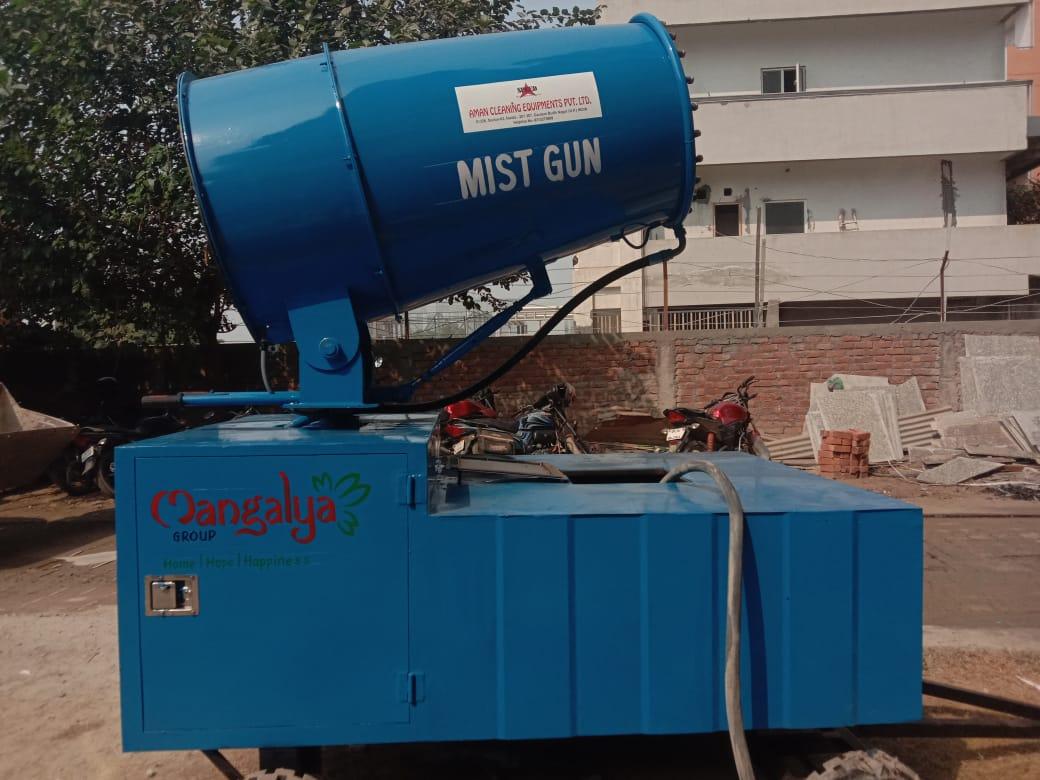 Mist Cannon Fog Generator Trolley Mount, Aman Cleaning Equipments